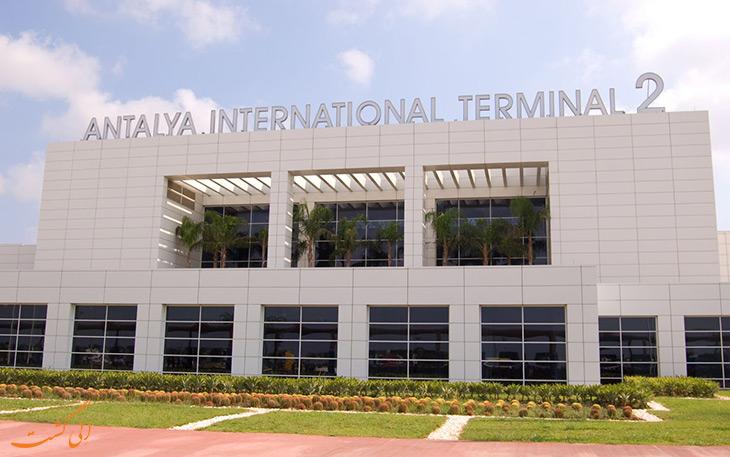 فرودگاه آنتالیا