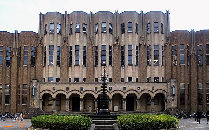 دانشگاه ناگویا