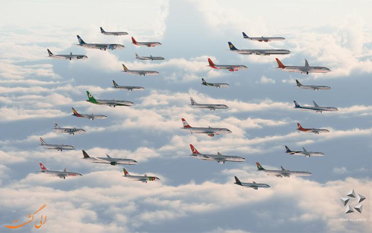 بزرگ ترین اتحاد هواپیمایی دنیا
