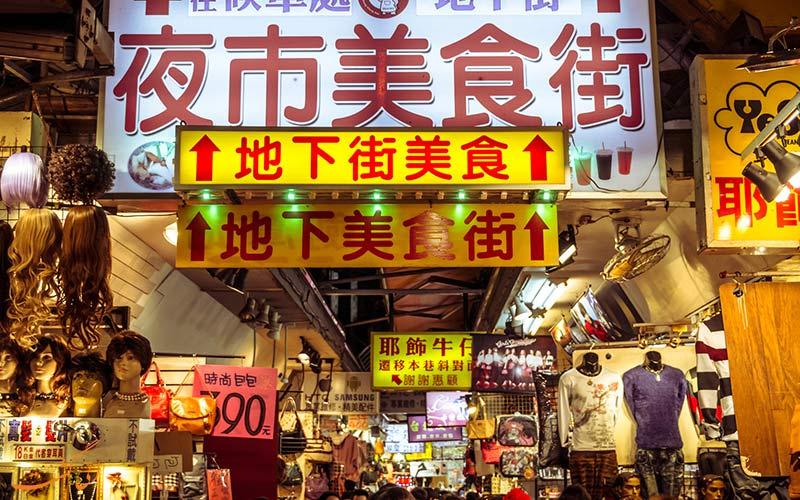 بازار خیابانی دیهوآ