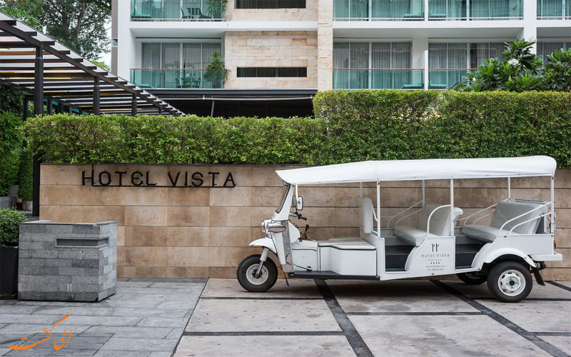 خدمات رفاهی هتل ویستا پاتایا