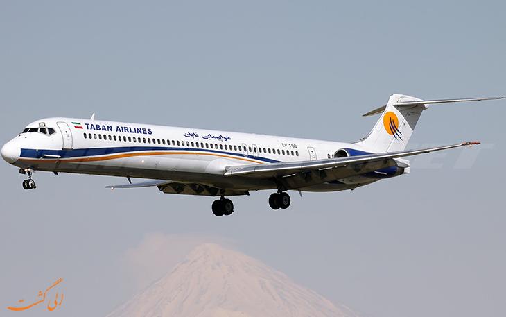 شرکت هواپیمایی داخلی تابان