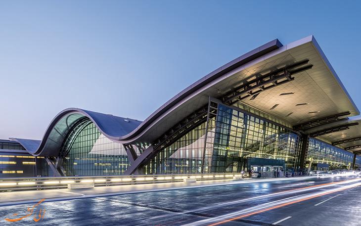 فرودگاه مدرن قطر