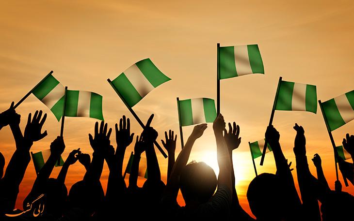سفر به نیجریه