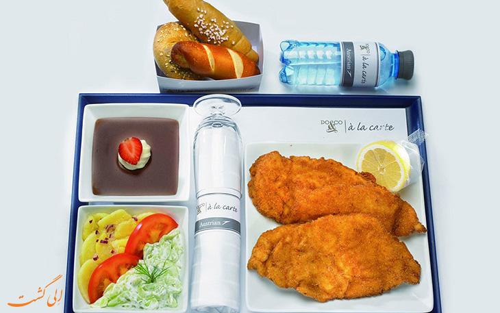 غذای آسترین ایرلاینز