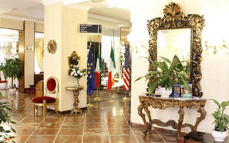 خدمات رفاهی هتل گرند هرمیتاژ رم - لابی