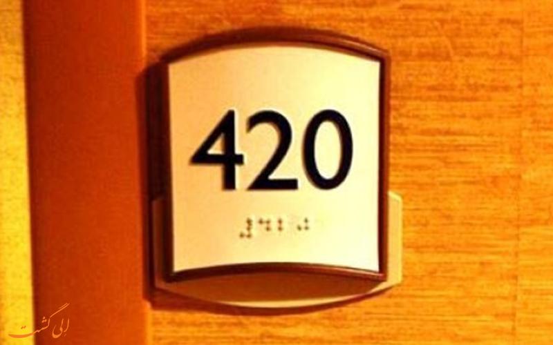 راز 420
