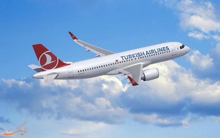 راهنمای بلیط و هتل استانبول