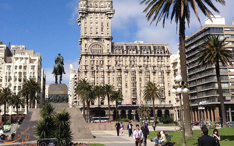 پایتخت اروگوئه