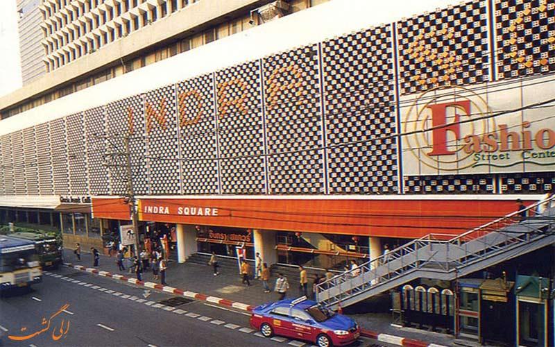 مرکز خرید پراتونام - بانکوک