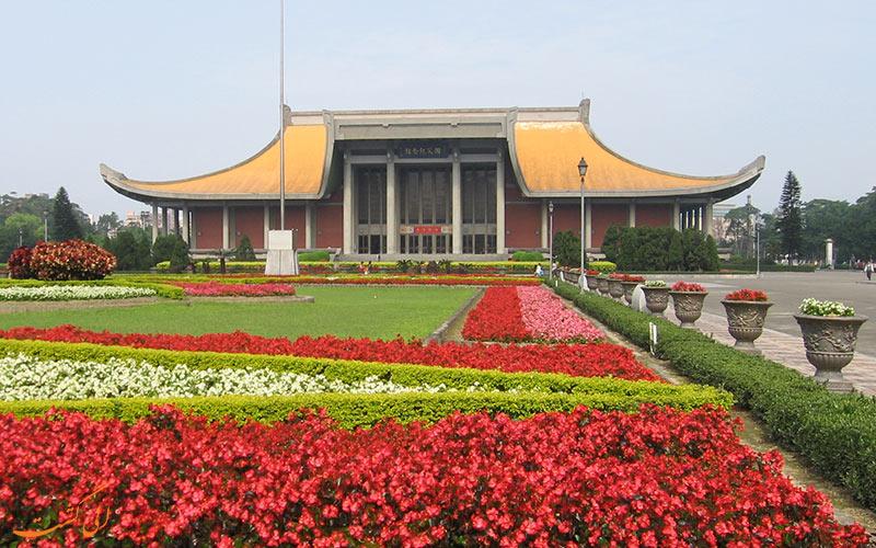 پارک ملی یانگمینگشان