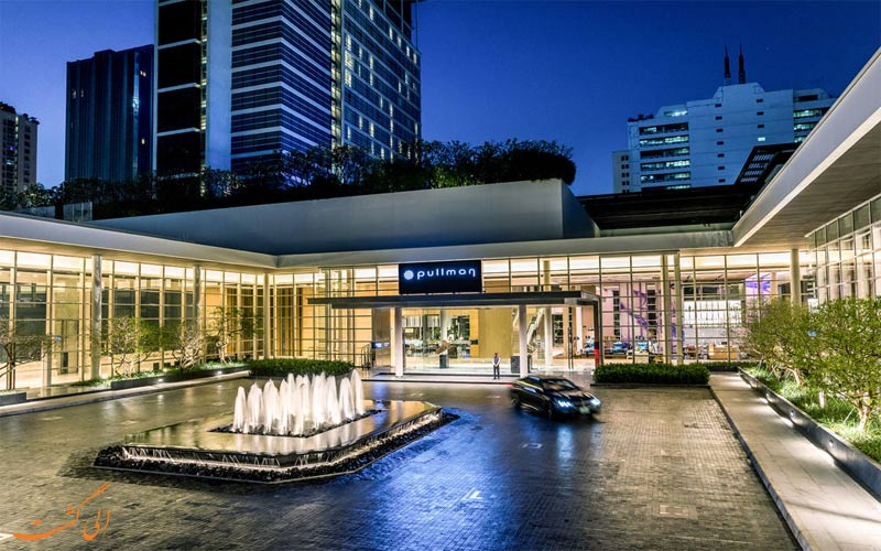 خدمات حمل و نقل هتل پولمن بانکوک کینگ پاور