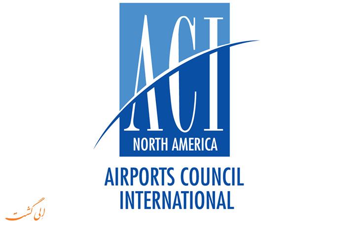 آشنایی با اتحادیه بین المللی فرودگاه ها