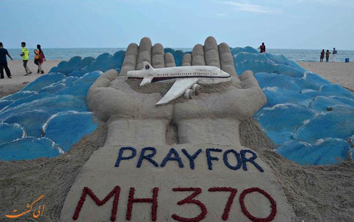 گم شدن هواپیمای مالزی