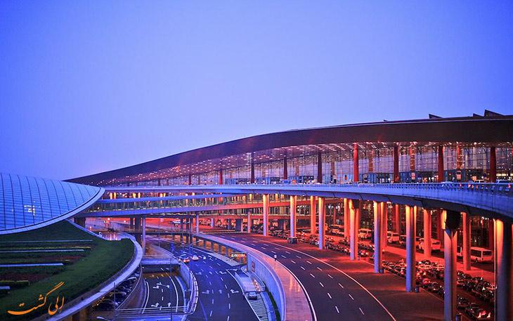 فرودگاه پکن