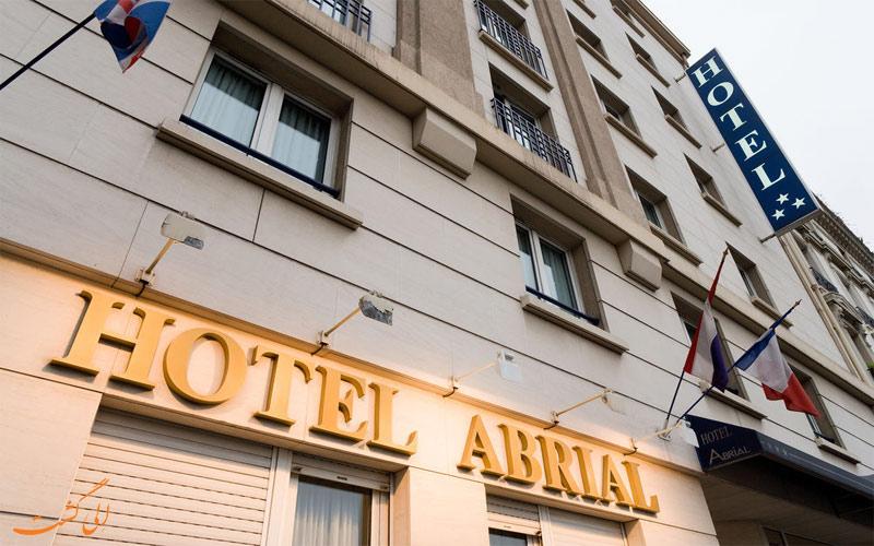 هتل ابریال پاریس Hôtel Abrial