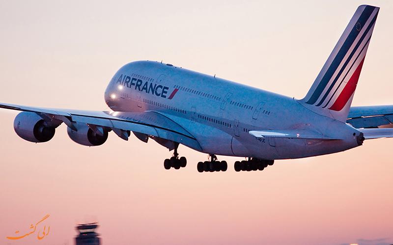 هواپیمایی ایر فرانس
