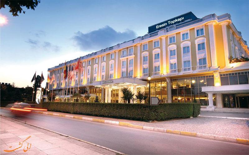 هتل بارسلو ارسین توپکاپی استانبول Barcelo Eresin Topkapi