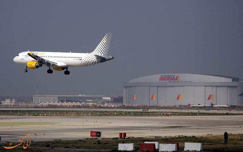 فرودگاه بین المللی بارسلونا