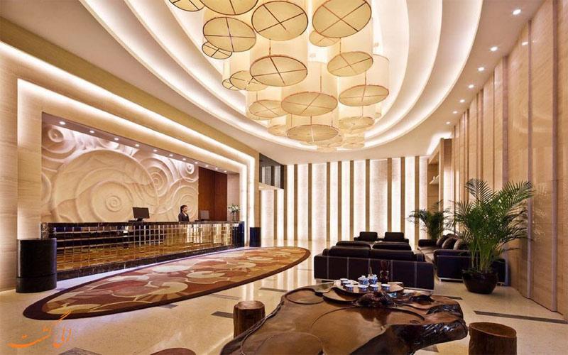 هتل بیجینگ اینترنشنال پکن Beijing International Hotel