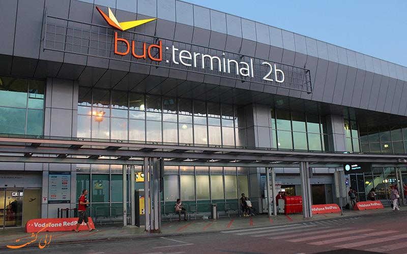 ترمینال 2 فرودگاه