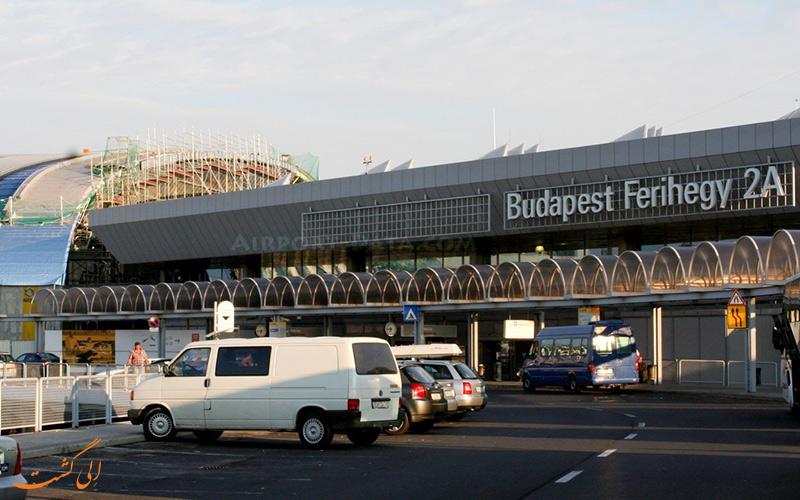 ترمینال شماره 2 فرودگاه بوداپست