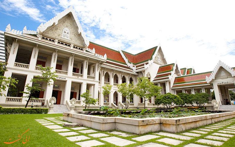دانشگاه Chulalongkorn