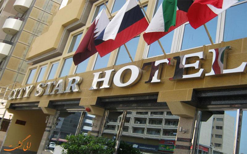 هتل سیتی استار دبی City Star Hotel