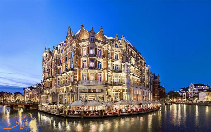 هتل دو لوروپ آمستردام De L'Europe Amsterdam
