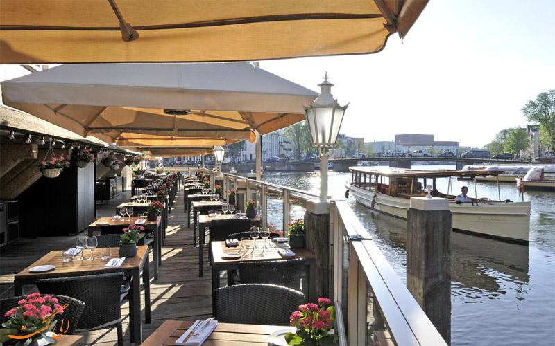 رستوران های هتل دو لوروپ آمستردام
