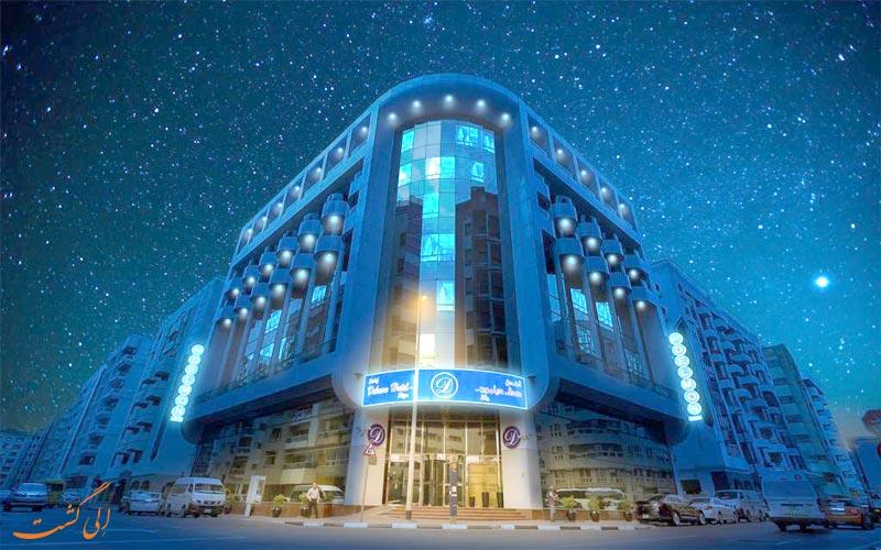 هتل دلمون دبی Delmon hotel