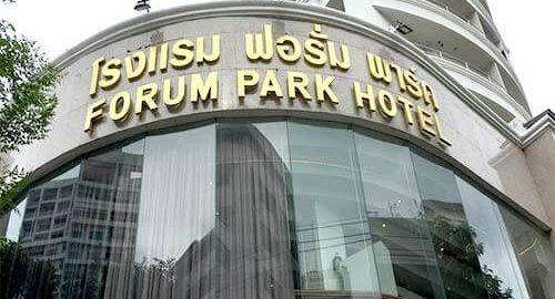 Forum Park Hotel- eligasht.com