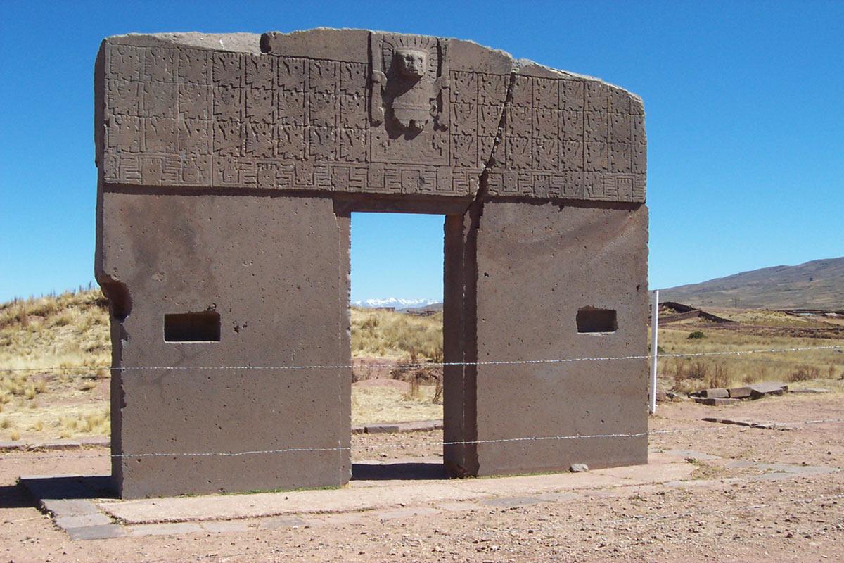 دروازه ی خورشید