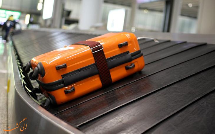 گم شدن چمدان در سفر