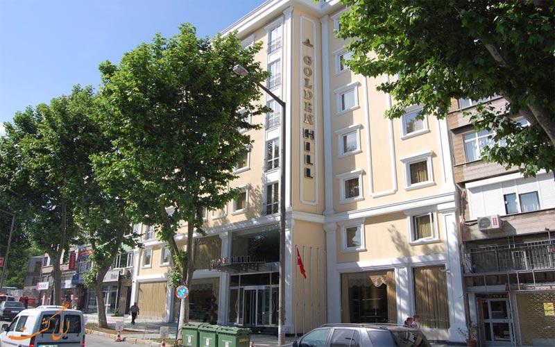هتل گلدن هیل استانبول Golden Hill Hotel
