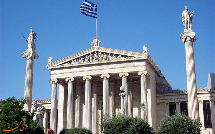 دانشگاه یونان