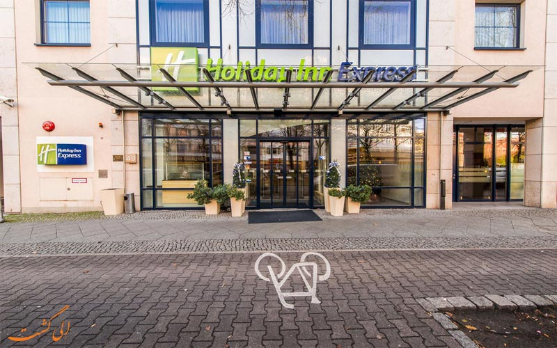 Holiday Inn Express Berlin City Centre- eligasht.com درب ورودی هتل