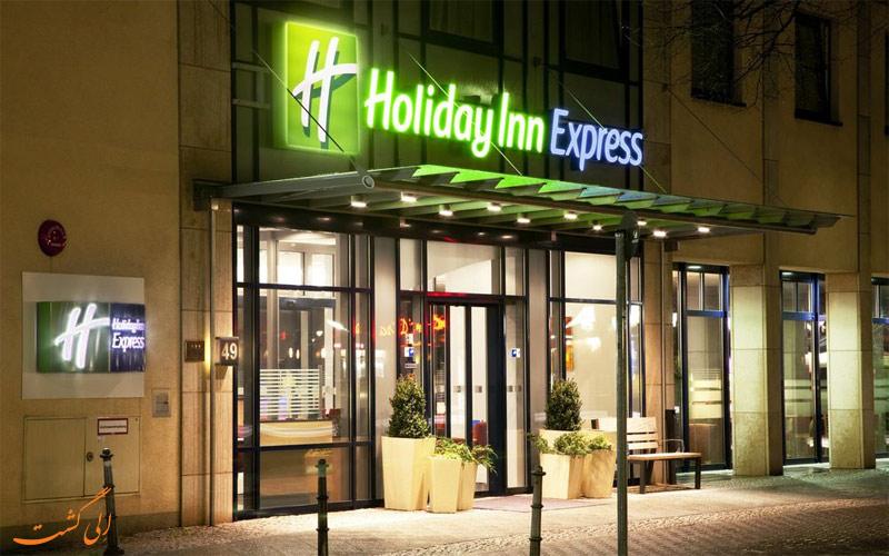 هتل هالیدی این اکسپرس سیتی سنتر برلین Holiday Inn Express Berlin City Centre