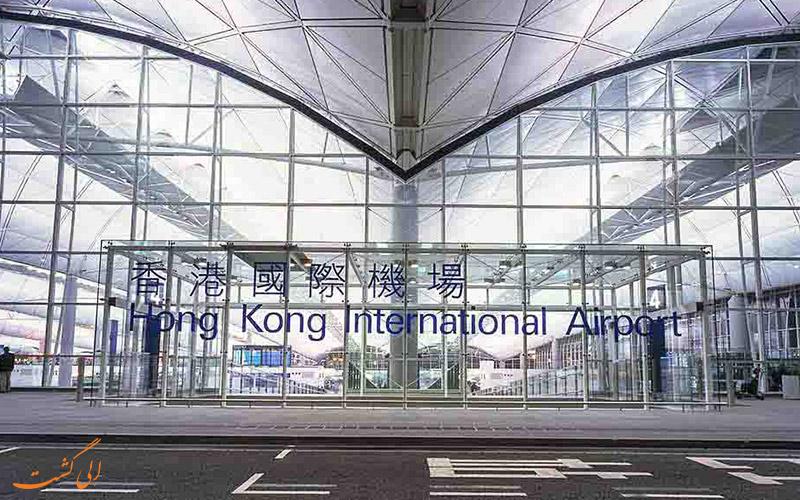 آشنایی با فرودگاه بین المللی هنگ کنگ