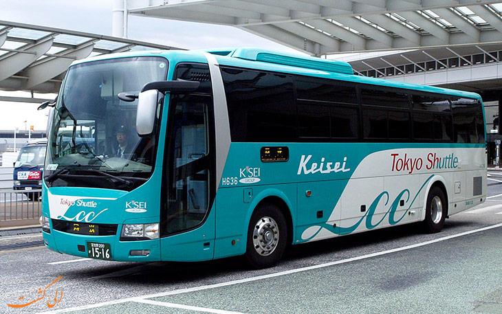 اتوبوس شاتل فرودگاه ناریتا