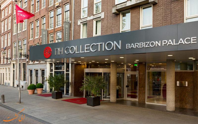 هتل ان اچ کالکشن آمستردام Hotel NH Collection Amsterdam Barbizon Palace