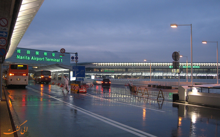 امکانات فرودگاه ناریتا توکیو