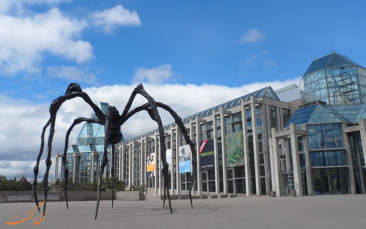 گالری ملی کانادا