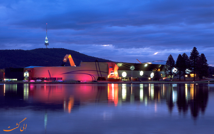 موزه ملی استرالیا