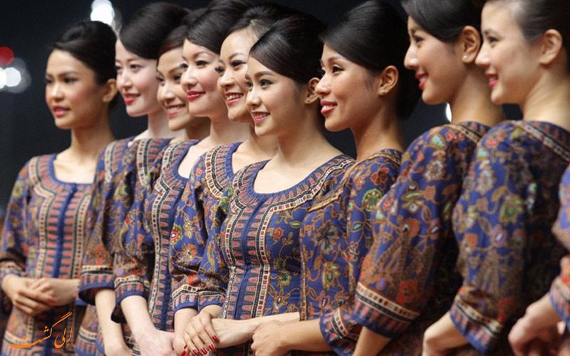 مهمانداران پرواز سنگاپور ایر لاینز