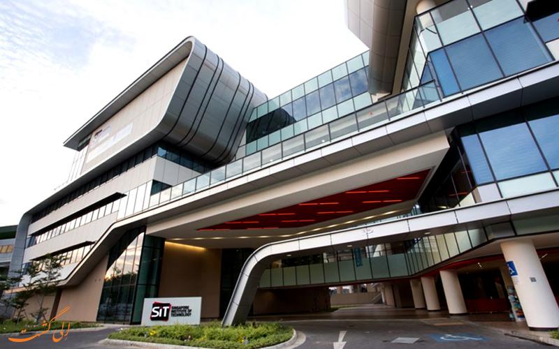 موسسه فناوری سنگاپور