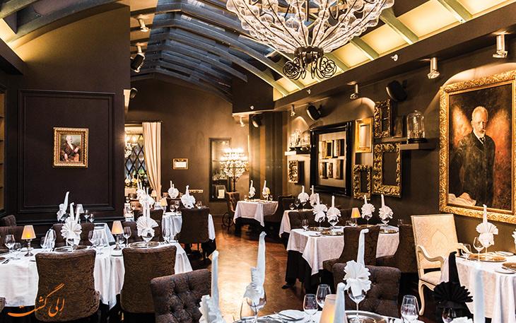 رستورانی در استونی