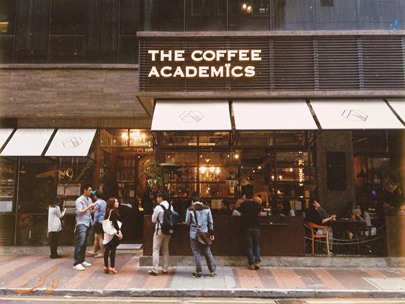 کافی شاپ Coffee Academics در هنگ کنگ