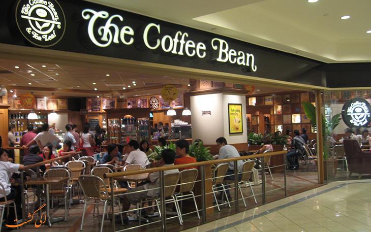 کافه قهوه لوبیا و برگ چای