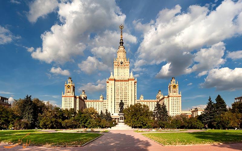 دانشگاه دولتی مسکو